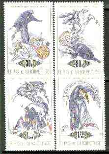 Albania 1989 Kostandini and Doruntina (Folk Tale) set of 4 unmounted mint, SG 2410-13, Mi 2391-94*
