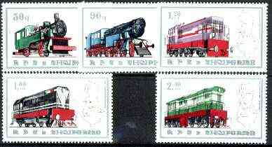 Albania 1989 Railway Locomotives set of 5 unmounted mint, SG 2402-06, Mi 2383-87*