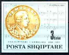 Albania 1991 Death Bicentenary of Mozart unmounted mint imperf m/sheet, SG MS 2502, Mi BL94