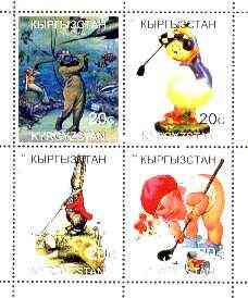 Kyrgyzstan 2000 Novelty Golfing perf sheetlet containing 4 values (Underwater golf, Child etc) unmounted mint
