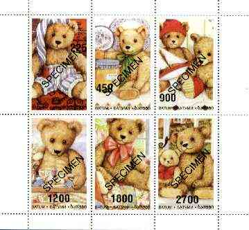 Batum 1996 Teddy Bears perf sheetlet containing 6 values opt'd SPECIMEN (very few produced for publicity purposes) unmounted mint