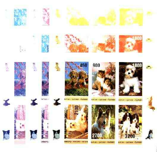 Batum 1996 Dogs sheetlet containing 6 values, the set of 9 imperf progressive proofs comprising the 4 individual colours, plus various 2, 3 and all 4-colour composites unmounted mint