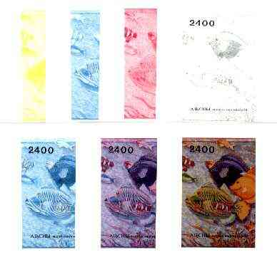 Abkhazia 1995 Fish perf m/sheet (2400 value) the set of 7 imperf progressive colour proofs comprising the 4 individual colours plus 2, 3 and all 4-colour composites