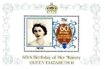 Nevis 1986 60th Birthday 75c in UNISSUED m/sheet format unmounted mint (see note after SG 388)