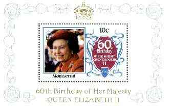 Montserrat 1986 60th Birthday 10c in UNISSUED m/sheet format unmounted mint (see note after SG 681)