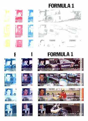 Touva 1996 Formula 1 Racing Cars sheetlet containing complete set of 8 values (Hill, Schumacher, Mansell & Coulthard) the set of 7 imperf progressive colour proofs comprising the 4 individual colours plus 2, 3 and all 4-colour composites