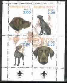 Estonia (Kihnu) 2000 Dogs #3 perf sheetlet of 4 with Scouts Logo in bottom margin