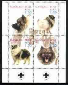 Estonia (Manilaid) 2000 Dogs #1 perf sheetlet of 4 with Scouts Logo in bottom margin