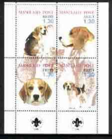 Estonia (Manilaid) 2000 Dogs #3 perf sheetlet of 4 with Scouts Logo in bottom margin