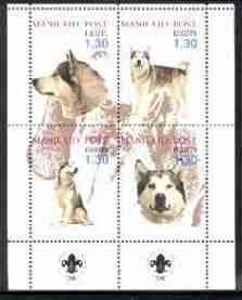 Estonia (Manilaid) 2000 Dogs #4 perf sheetlet of 4 with Scouts Logo in bottom margin, stamps on dogs, stamps on scouts, stamps on husky