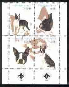 Estonia (Prangli) 2000 Dogs #1 perf sheetlet of 4 with Scouts Logo in bottom margin