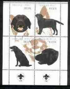 Estonia (Prangli) 2000 Dogs #2 perf sheetlet of 4 with Scouts Logo in bottom margin