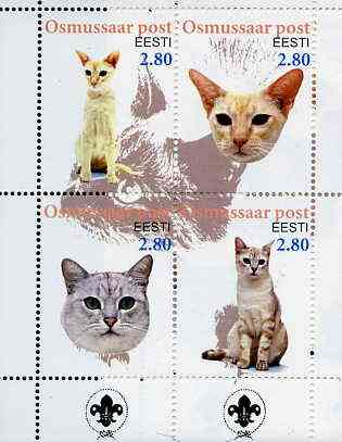 Estonia (Osmussaar) 2000 Domestic Cats #2 perf sheetlet of 4 with Scouts Logo in bottom margin unmounted mint