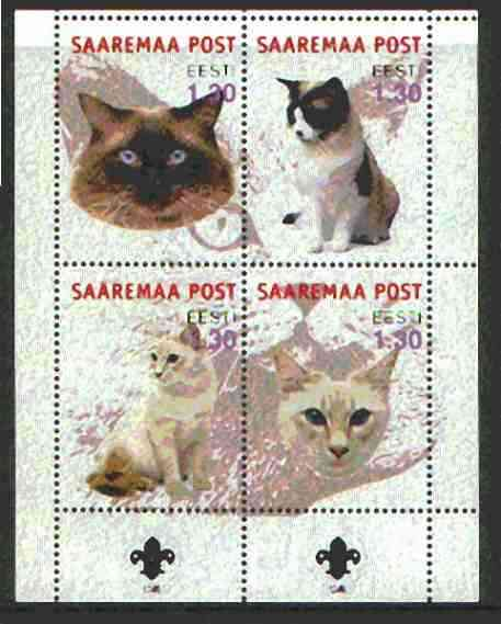 Estonia (Saaremaa) 2000 Domestic Cats #4 perf sheetlet of 4 with Scouts Logo in bottom margin