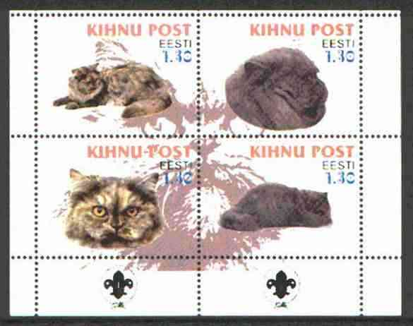 Estonia (Kihnu) 2000 Domestic Cats #3 perf sheetlet of 4 with Scouts Logo in bottom margin unmounted mint
