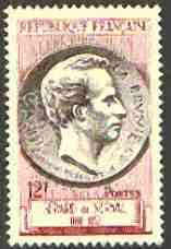 France 1955 Death Centenary of G�rard de Nerval (writer) unmounted mint SG 1269