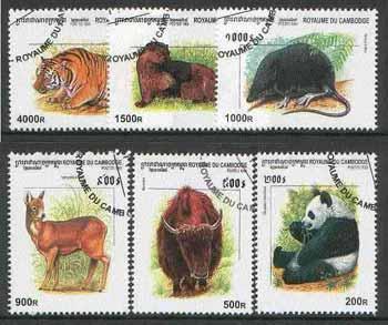 Cambodia 1999 Wild Animals complete set of 6 cto used*