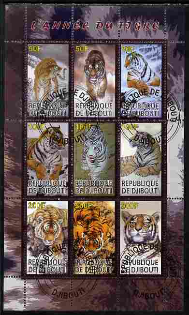Djibouti 2010 Chinese New Year - Year of the Tiger perf sheetlet containing 9 values fine cto used