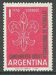 Argentine Republic 1961 Scout Patrol Camp unmounted mint, SG 1003