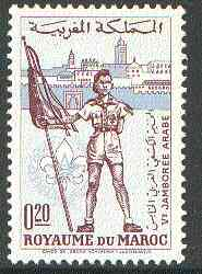 Morocco 1962 Arab Scout Jamboree unmounted mint, SG 121