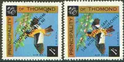 Thomond 1965 Bird 1s6d (Diamond shaped) with 'Sir Winston Churchill - In Memorial' opt in black inverted, plus normal unmounted mint