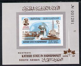 Aden - Kathiri 1967 USA Pavilion EXPO imperforate miniature sheet unmounted mint (Mi BL 15B)