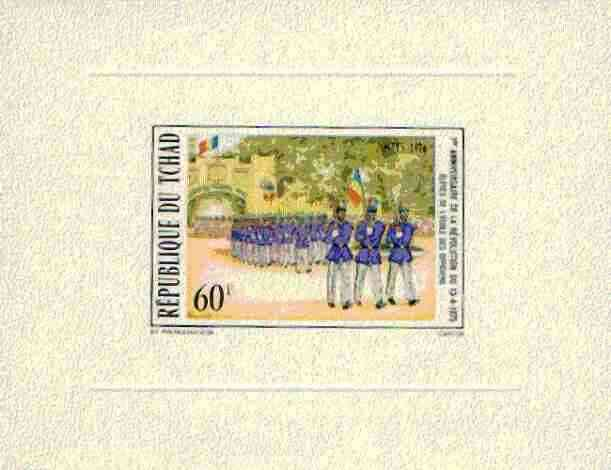 Chad 1978 Officer-Cadets 60f die proof in issued colours on sunken card, as SG 463