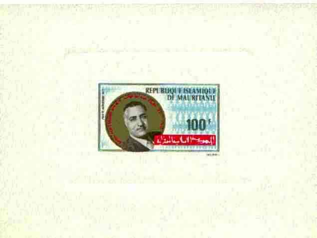 Mauritania 1971 General Nasser 100f die proof in issued colours on sunken card, as SG 383