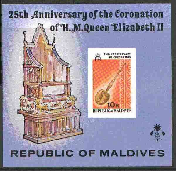 Maldive Islands 1978 25th Anniversary of Coronation imperf m/sheet, as SG MS 761 unmounted mint