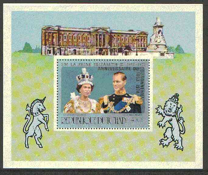 Chad 1978 Coronation 25th Anniversary opt'd on Silver Jubilee 450f perf m/sheet opt in silver, unmounted mint as SG MS 527, Mi BL 71A