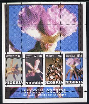 Nigeria 1993 Orchids m/sheet grossly mis-perforated (wrong perforating pattern used) unmounted mint, stamps on flowers  orchids