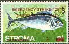 Stroma 1971 Fish 3s on 2s (Tunny) perf single overprinted 'Emergency Strike Post' for use on the British mainland unmounted mint*