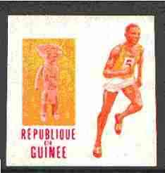 Guinea - Conakry 1969 Running 5f imperf proof single in magenta & yellow only from Mexico Olympics set, unmounted mint as SG 674
