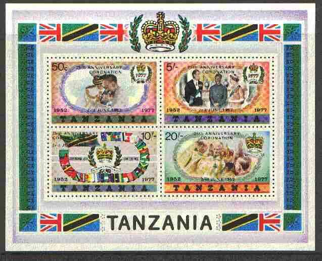 Tanzania 1978 Coronation 25th Anniversary m/sheet (small opt) unmounted mint SG MS 237B, stamps on royalty, stamps on coronation
