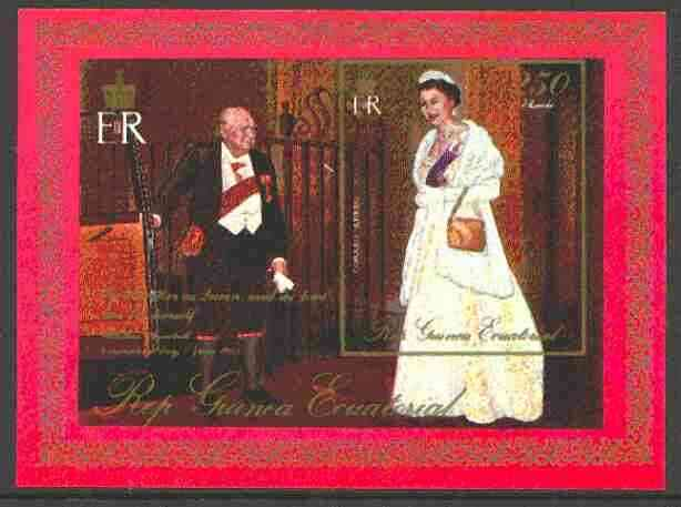 Equatorial Guinea 1978 Coronation 25th Anniversary (with Churchill) 250ek imperf m/sheet unmounted mint