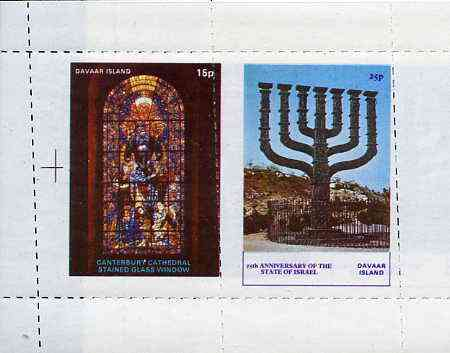 Davaar Island 1973 Canterbury Cathedral (Stained Glass Window) & 25th Anniversary of Israel rouletted sheetlet unmounted mint