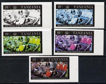 Tanzania 1987 Queen's 60th Birthday 10s set of 5 unmounted mint imperf progressive colour proofs incl all 4 colours (as SG 518)