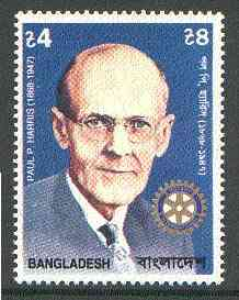 Bangladesh 1997 Death Anniversary of Paul Harris (Founder of Rotary) unmounted mint, SG 638*