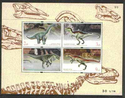 Thailand 1997 Dinosaurs m/sheet containing set of 4 unmounted mint, SG MS 1972