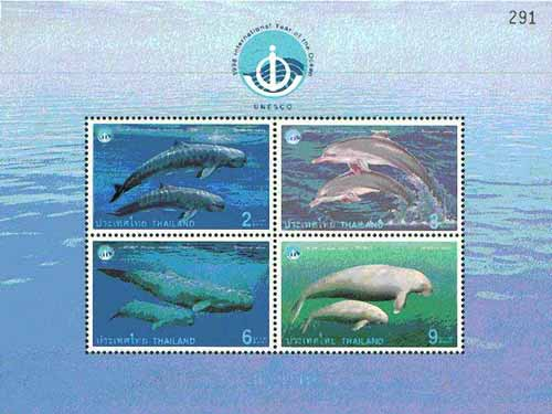 Thailand 1998 Int Year of the Ocean (Marine Mammals) m/sheet containing set of 4 unmounted mint, SG MS 2046
