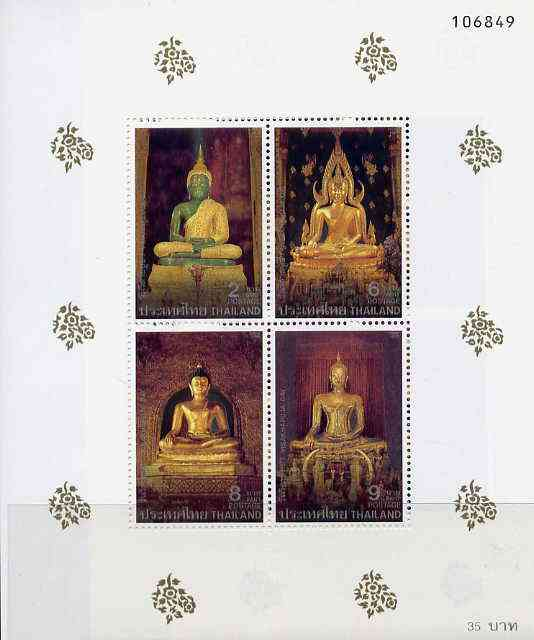 Thailand 1995 Visakhapuja Day (Statues of Buddha) m/sheet containing set of 4 unmounted mint, SG MS 1784