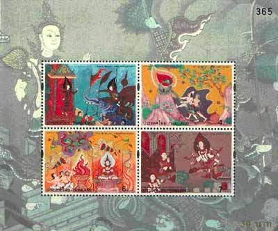 Thailand 1997 Asalhapuja Day (Jataka stories) m/sheet containing set of 4 unmounted mint, SG MS 1955