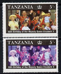 Tanzania 1987 Queen's 60th Birthday 5s perf single with yellow omitted plus normal (as SG 517)