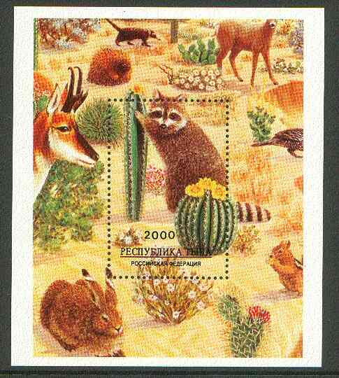 Touva 1996 Desert Life perf m/sheet (showing Cactus and various animals) unmounted mint. Note this item is privately produced and is offered purely on its thematic appeal