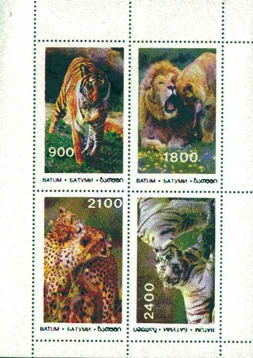 Batum 1995 Big Cats perf sheet containing complete set of 4 values unmounted mint