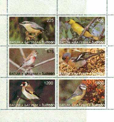Batum 1996 Wild Birds perf sheetlet containing set of 6 values unmounted mint