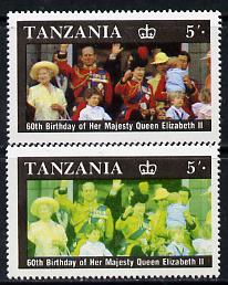 Tanzania 1987 Queen's 60th Birthday 5s perf single with red omitted plus normal (as SG 517)