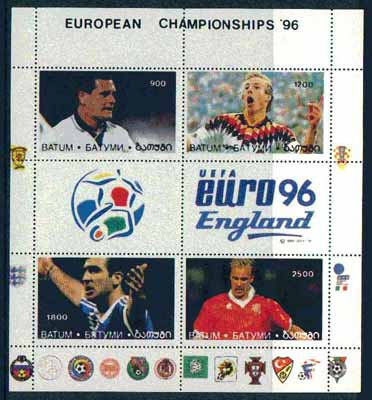 Batum 1996 Football European Championships perf sheetlet containing 4 values plus 2 labels, unmounted mint