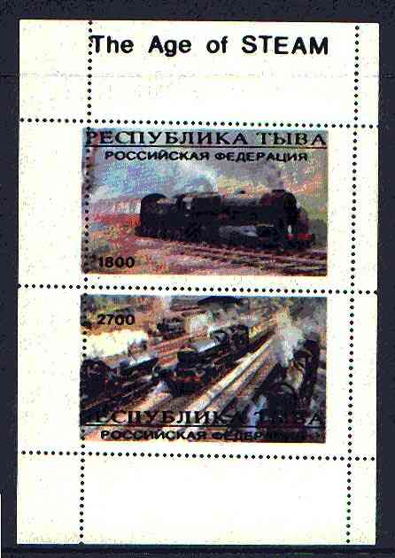 Abkhazia 1999 The Age of Steam perf sheetlet containing 2 values, unmounted mint