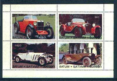 Batum 1996 Classic Sports Cars perf sheetlet containing 4 values unmounted mint